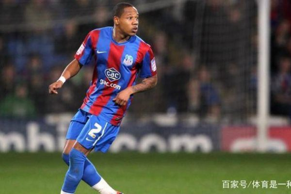 Palace extend Klein's contract for another year
